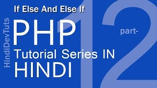 php tutorials in hindi part-12 | IF Else and Elseif Statement