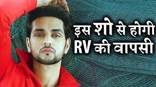 'Meri Aashiqui Tum Se Hi' actor Shakti Arora all set for COMEBACK