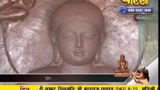 Mangal Aaarti - Aadinath Bhagwan Ji (New)