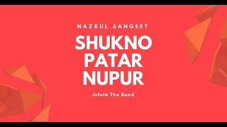 Jofola The Band - Shukno patar nupur (Nazrul Sangeet) - Live at SA LIVE
