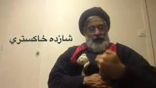 #دابسمش آخوندی خامنه ای انتقاد dubsmash akhoondi khamenei enteghad