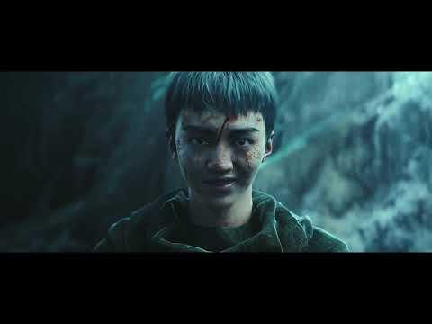 Xxx Mp4 LORD Legend Of Ravaging Dynasties 2 爵迹2 2018 Fantasy Animation Trailer 3gp Sex