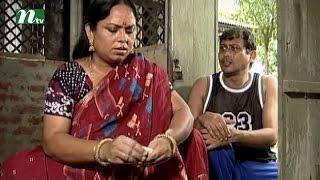 Bangla Natok - Ronger Manush | Episode 22 | A T M Shamsuzzaman, Bonna Mirza, Salauddin Lavlu l Drama