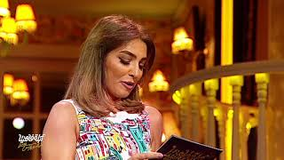 لايڤ من الدوبلكس الموسم السادس | حقائق وأسرار طينة عن روچينا | الحلقة الخامسة (ج٢)