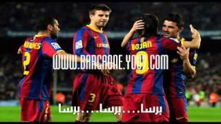 نشيد نادي برشلونة مترجم باللغة العربية