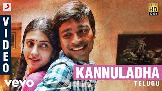 Anirudh Ravichander, Dhanush, Shruti Haasan - Kannuladha (The Kiss of Love)