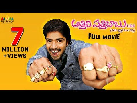 Attili Sattibabu LKG Telugu Full Movie   Naresh, Sheetal Kausha   Sri Balaji Video