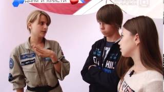 Мои друзья Даня и Кристи (серия 24)