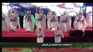 مظاهر احتفالات عيد الفطر في الرياض