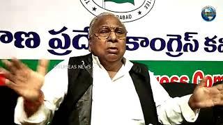 Congress Leader V Hanumantha Rao Criticizes NDA & KCR Government Over Elections | Overseas News