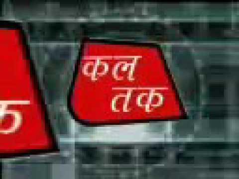 Xxx Mp4 Basi Channel Kal Tak News 3gp Sex