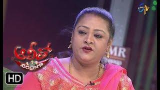Alitho Saradaga | 17th July 2017|  Shakeela | Full Episode | ETV Telugu