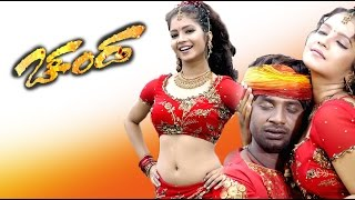 Kannada Action Movie Full 2016 Chanda | Duniya Vijay Kannada Movies Full | New Kannada Movies Full