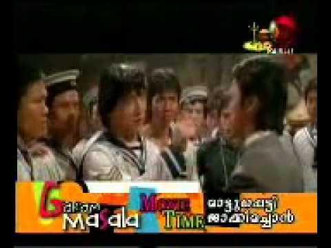 Jackie Chan's (Mattupetty Jacky Machaan) malayalam dubbing funny