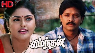 Mainthan Part-1| Tamil Hit movie | Selva,Napoleon,Nirosha,Vadivelu | Super Hit Tamil Full HD Movie