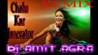 Chalu Kar Janerator    Dholki Special Mix    Dj Amit Agra    Flp Link In Description