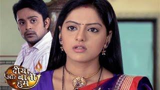 Diya Aur Baati Hum 23rd December Full Episode Update | Sandhya's Brother ARGUES With Sooraj