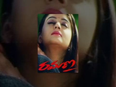Xxx Mp4 Ramana Full Length Telugu Movie Rajendra Babu Maahi 3gp Sex