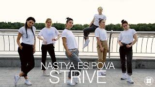 A$AP Ferg–Strive (Feat. Missy Elliot) | House Choreography by Nastya Esipova | D.side dance studio