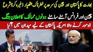 ALIF NAMA Latest Headlines   India big announcement ,pakistan,china iran news