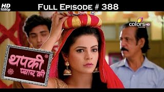 Thapki Pyar Ki - 25th July 2016 - थपकी प्यार की - Full Episode