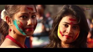 Boshonto Eshe Geche Song | Basanta Utsav Celebration In Kolkata | Holi Special | T Music - 2018