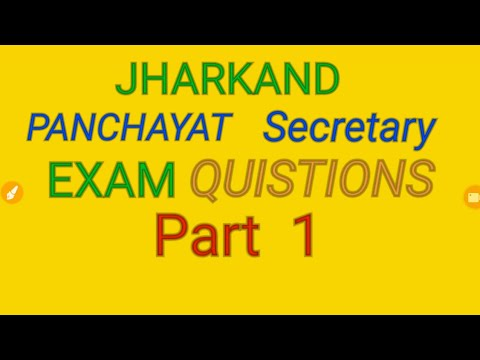 Xxx Mp4 JHARKAND JPSC AND ALL JHARKAND EXAM Spacial QUISTION FOR KHORTHA 3gp Sex