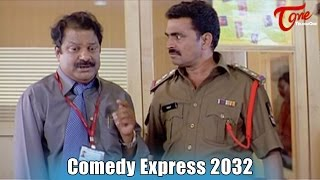 Comedy Express 2032 | B 2 B | Latest Telugu Comedy Scenes | #ComedyMovies