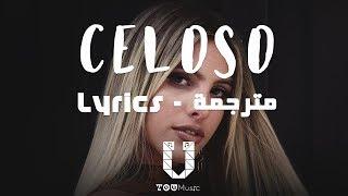 Lele Pons - Celoso (English lyrics) اغنية ليلي بونز مترجمة