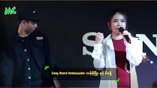 Sony Brand Ambassador: ဘန္နီျဖိဳး ႏွင့္ မိစႏီၵ - Bunny Phyoe, Mi Sandy