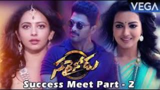 sarrainodu 2 hindi dubbed full movie | Allu Arjun, Rakul Preet Singh, Catherine