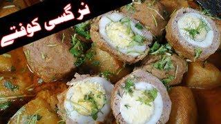 Nargisi Koftay |Kofta Egg Curry Recipe by Hamida dehlvi