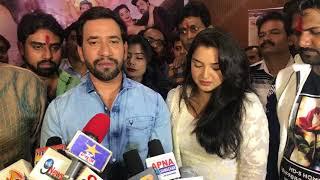 """Bhojpuri Film """"Mahadev"""" Grand Muhurat Dinesh Lal YadavNirahua & Amrapali Dubey"""