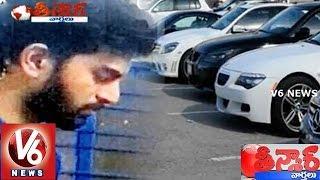 Ex MLA son caught by Hyderabad Police in Car robbery case - Teenmaar News