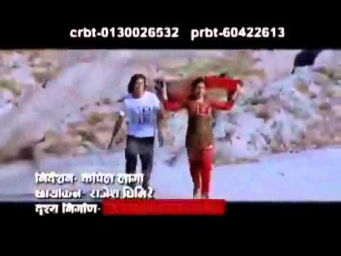 Xxx Mp4 Chhatpatidai Basne Latest Nepali Lok Dohori Music VDO 2012 MP4 360p All Devices 3gp Sex