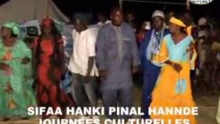 Sifaa hanki Hudallaay