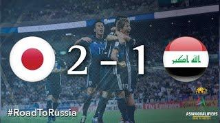 Japan vs Iraq (Asian Qualifiers - Road to Russia)