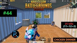 "[Hindi] PUBG MOBILE | ""25 KILLS"" AMAZING PRIMORSK FIGHT & CHICKEN DINNER"
