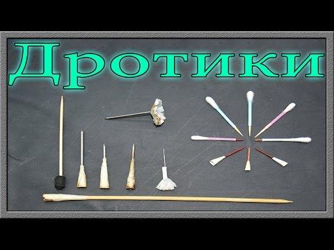 Как сделать дротики для пневматики духовой трубы - Pakfiles.com