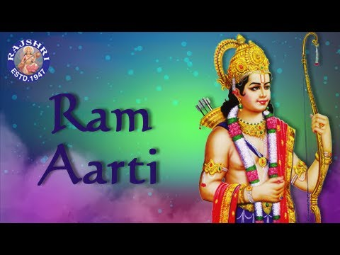 Aarti Shri Raghuvar Ji Ki   Ram Aarti With Lyrics   Ram Devotional Songs