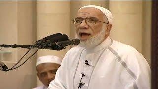 تفسير سورة الفاتحة | الشيخ عمر عبد الكافي