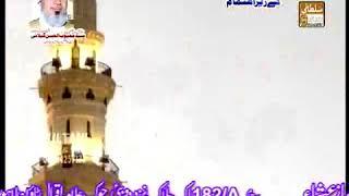 Aaoo madine chale by Ahmed raza