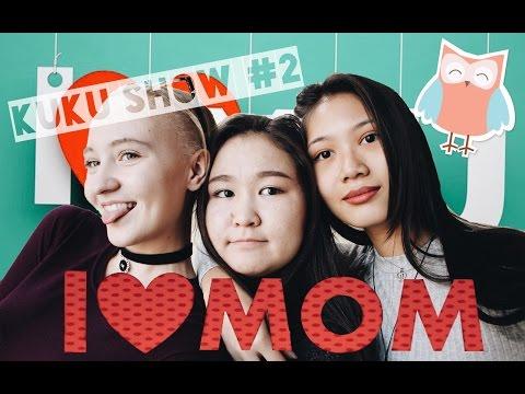 Xxx Mp4 KUKU Show 2 Mom I Love U 3gp Sex