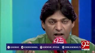 Rehmat e Ramazan (Sehar Transmission) 28-05-2017 - 92NewsHDPlus