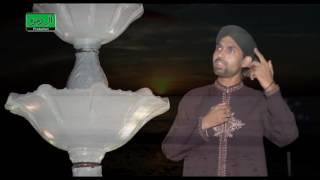 Nara E Haideri BoLo Ya Ali By Muhammad Tariq Raza Qadri