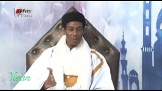 Oustaz  Ahmed Ba Yewtere Islam Tfm