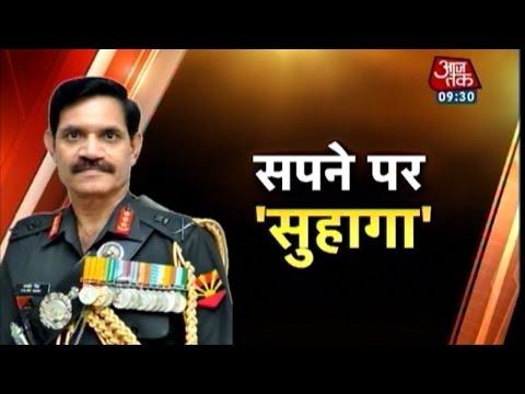 Gen Dalbir Singh Suhag, the new Army Chief