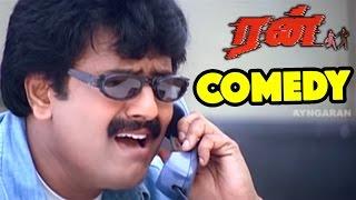 Run | Run Tamil Full Movie Scenes | Vivek Comes to Chennai | Vivek Best Comedy Scenes | Run Comedy