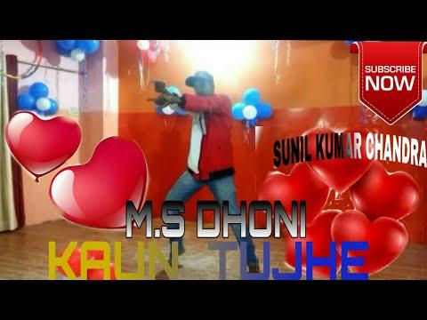 Xxx Mp4 Kaun Tujhe Dance Cover 2019 Sunil Kumar Chandra 3gp Sex