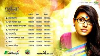 Bhebechhilam | Mitu Karmaker | Full Album | Audio Jukebox